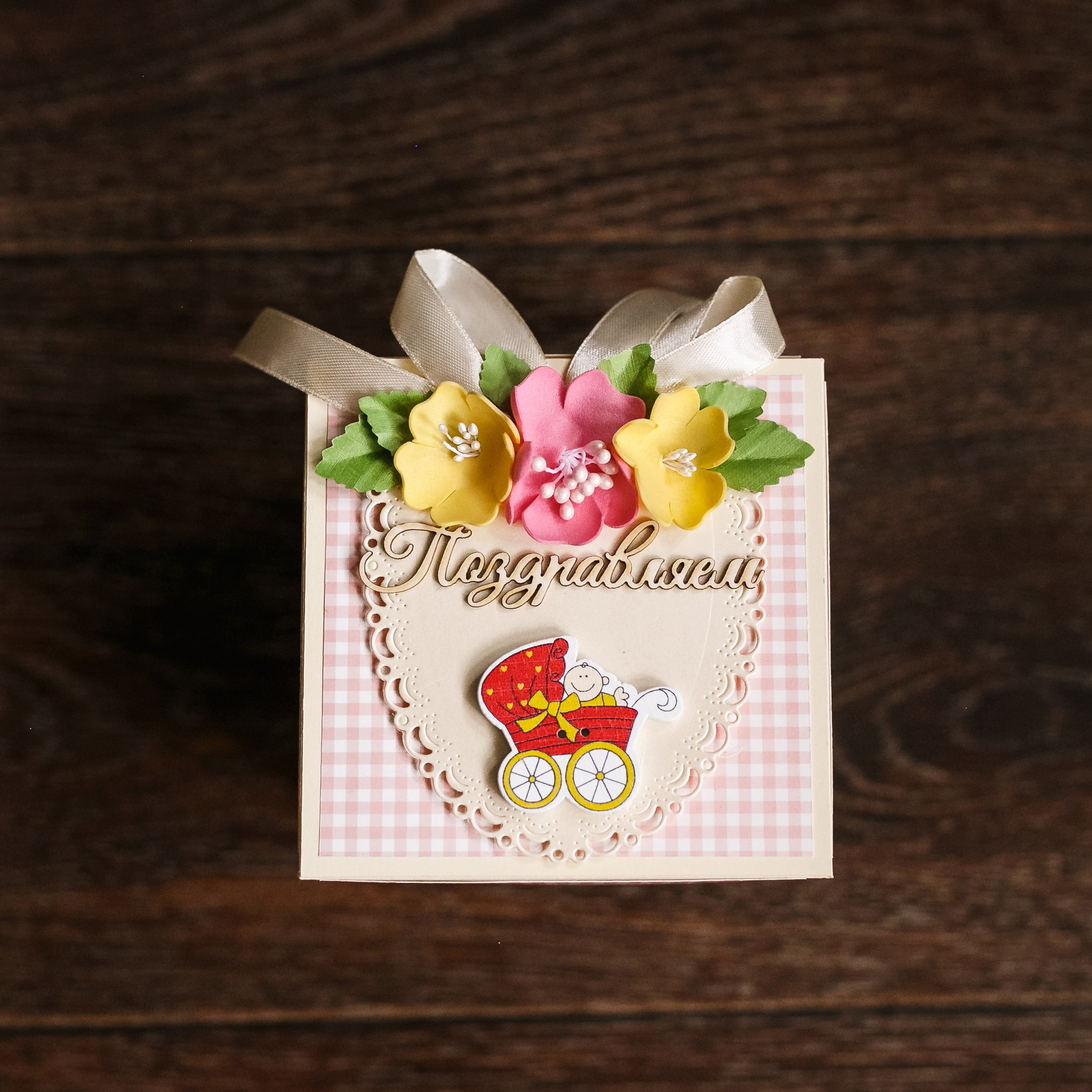 Подарочные открытки с девочками